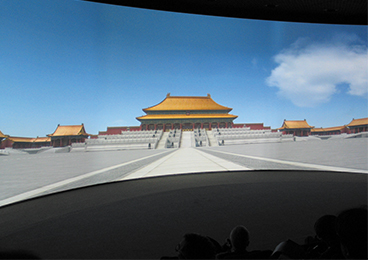 Beijing Palace Museum - Digital Exhibition Room