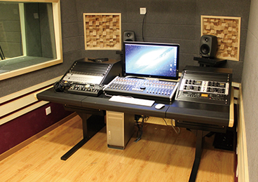 Beijing Normal University - Recording Studio