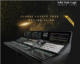 SSL System T Products Release Conference in Beijing