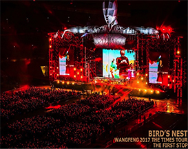 Wang Feng 2017 'The Times' tour at the Bird's Nest Stadium