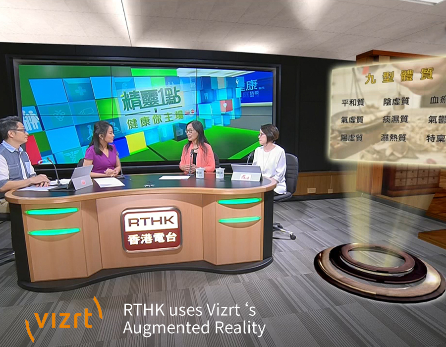 RTHK uses Vizrt's Augmented Reality