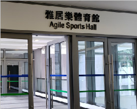 DMT Installs New dB Technologies Ingenia System at Open University in Hong Kong