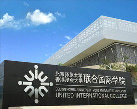United International College - Avid Video Production workflow