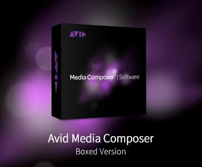Media Composer (B)